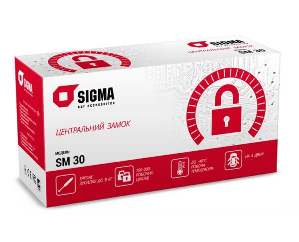 Центральний замок Sigma SM-30